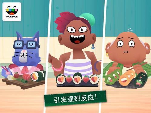 托卡小厨房寿司游戏下载后是怎么玩的?