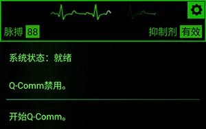 生命线:死亡脑电图游戏攻略