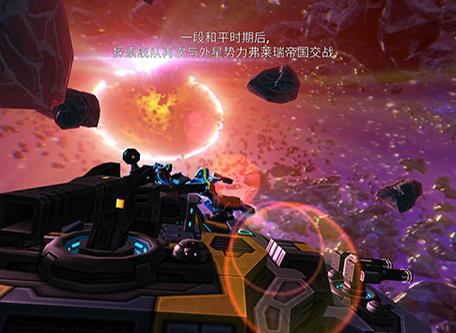 战舰孤狼:太空射手攻略