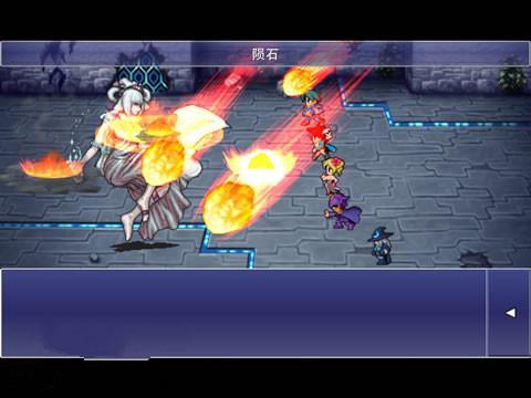最终幻想传奇2 游戏解析