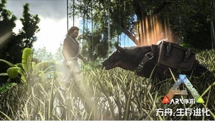 《方舟:生存进化》手游闷热沼泽地牢上线 同时还有新装备