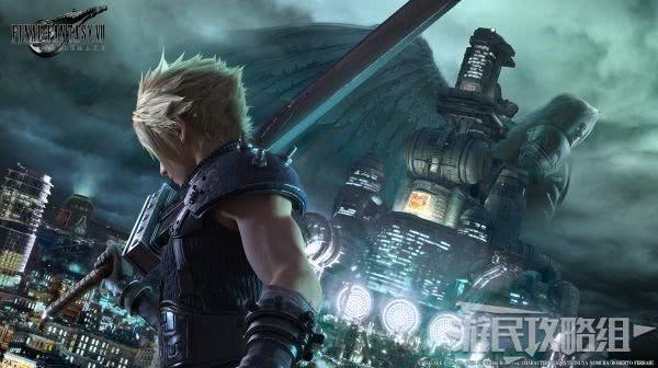 最终幻想7重制版白金道路攻略