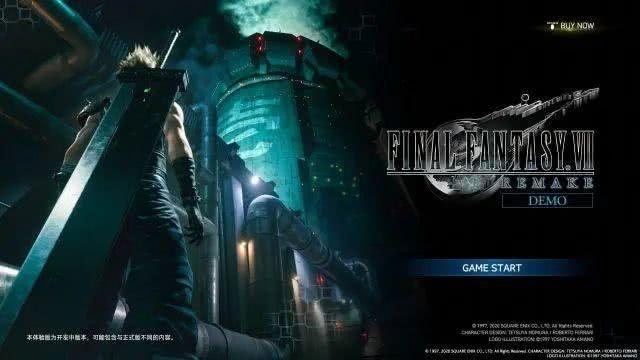 最终幻想7重制版DEMO玩后感