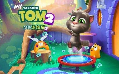 汤姆猫2下载的具体方法是什么?