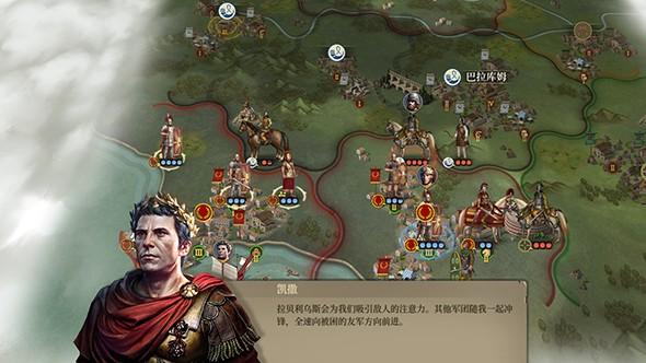 《大征服者:罗马》新手攻略分享