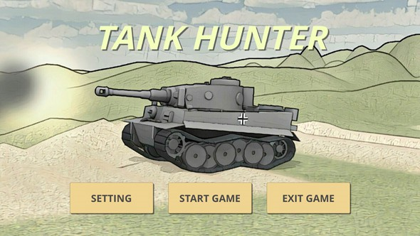 《坦克猎手》教练我想打坦克