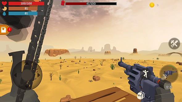 《荒漠天际》在沙漠里生存