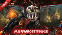 暗黑复仇者II:暗夜重生游戏攻略