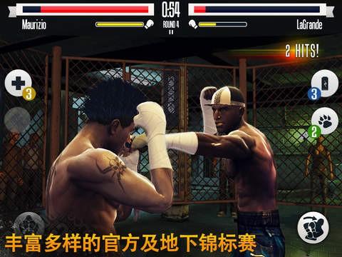 真实拳击 今天你打拳了吗?