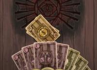 阴谋  给你分享几个打牌小技巧