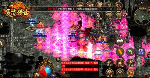 《复古传世》激情PK,热血升级