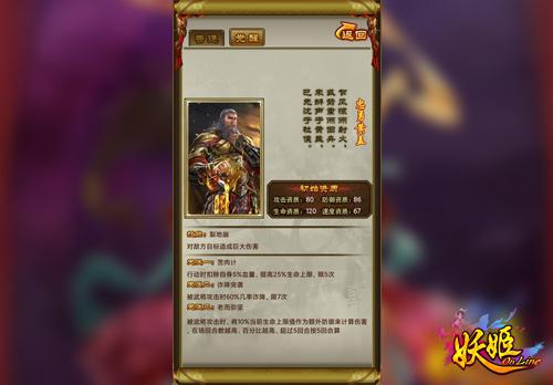 《妖姬OL》双11精彩活动曝光!