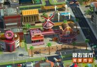 《模拟城市:我是市长》为你的城市建造万国景观