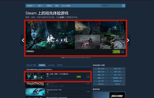 来势汹汹!国产非对称竞技《墲人之境:探索》登顶Steam热销