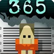 监狱的365天