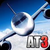 航空大亨3