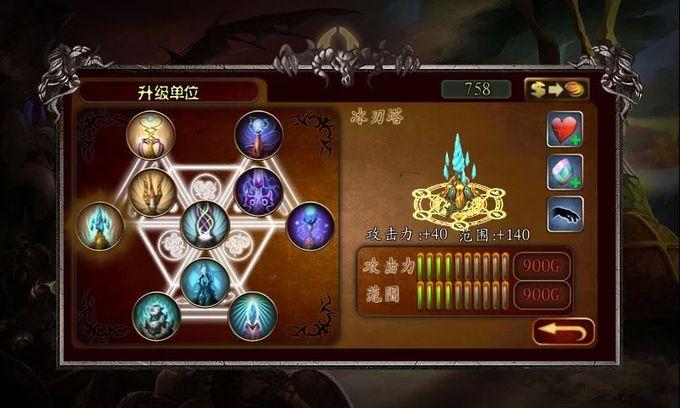史诗塔防2:风之魔咒   传奇塔防游戏你会玩吗?