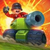 炮塔防御:进攻