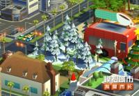 《模拟城市:我是市长》为城市披上冬季盛装