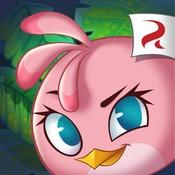 愤怒的小鸟:思黛拉