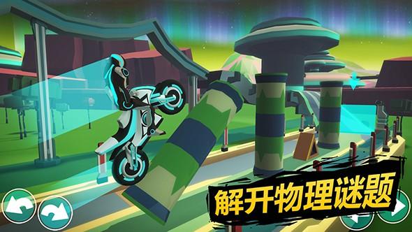 超级摩托车游戏玩法技巧攻略