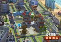 《模拟城市:我是市长》建造东方风格的消防馆
