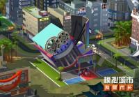 《模拟城市:我是市长》整蛊搞怪建筑闪亮登场!
