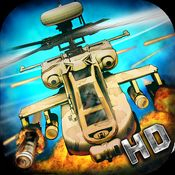 直升机锦标赛