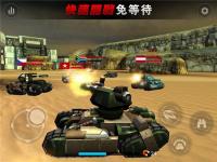 《坦克战境》中怎样升级坦克?