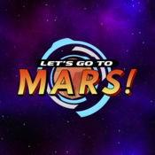 让我们去火星吧