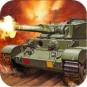 坦克战争:革命