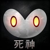 《收割者:剑客传奇》详细游戏技能攻略技巧