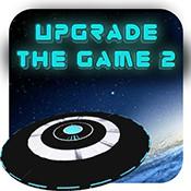 升级你的游戏2