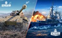 《坦克世界》&《战舰世界》确认参加2021 ChinaJoy大展