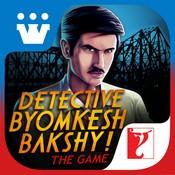 《皇家孟加拉侦探》相关游戏技巧攻略