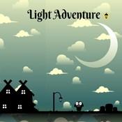《光的冒险》来一场说走就走的冒险