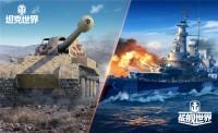 《坦克世界》&《战舰世界》确认参加2021ChinaJoy大展