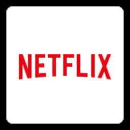 耐飞Netflix