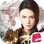 九剑魔龙传