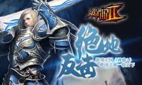 神圣经验卷轴游戏王国《神曲2》效果使用攻略