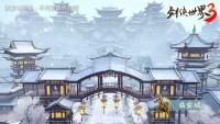 《剑侠世界3》开发者爆料:动态天气系统视频展示