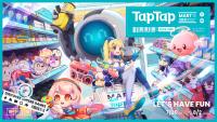 这个ChinaJoy来TapTap展区!玩游戏兑大奖,给你不一样的惊喜!