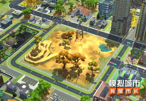 《模拟城市:我是市长》推出野生世界赛季!