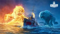 ChinaJoy看展指南来袭 《战舰世界》主题日神秘内容将至