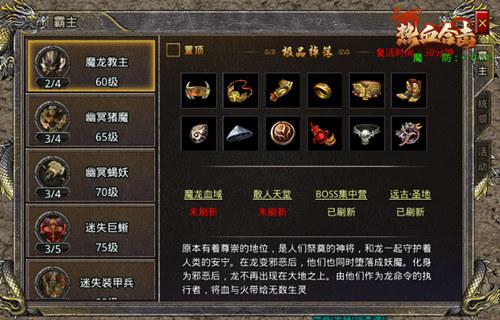 战力提升不够快?《热血合击》女神刘亦菲教你如何快速提升战力!