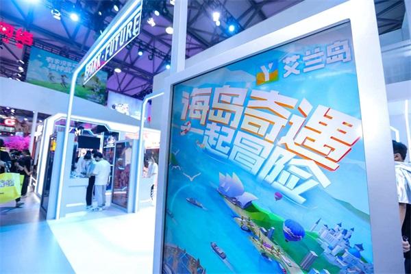 《艾兰岛》亮相ChinaJoy 2021!海岛冒险High翻天