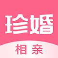 珍婚app