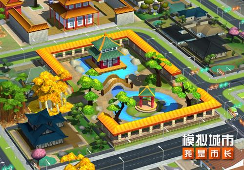 《模拟城市:我是市长》开启城市腾飞限时活动
