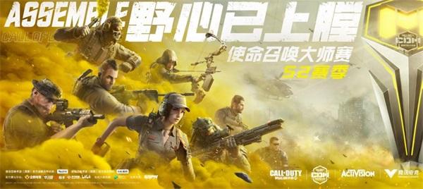 中国FPS再次冲击欧美制霸魔咒!晋级热门队伍你最看好谁?
