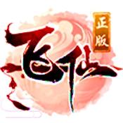 仙侠巨作改编!热血pvp仙侠手游一剑飞仙震撼降世